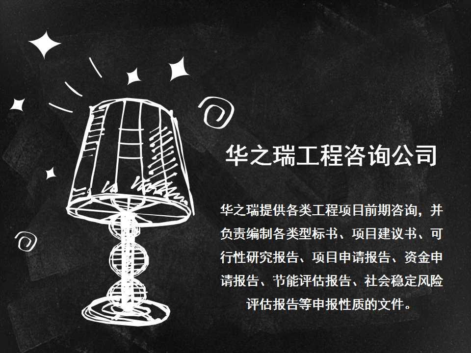 菏泽本地做标书的公司,标书专业文案编写机构,咨询欢迎咨询