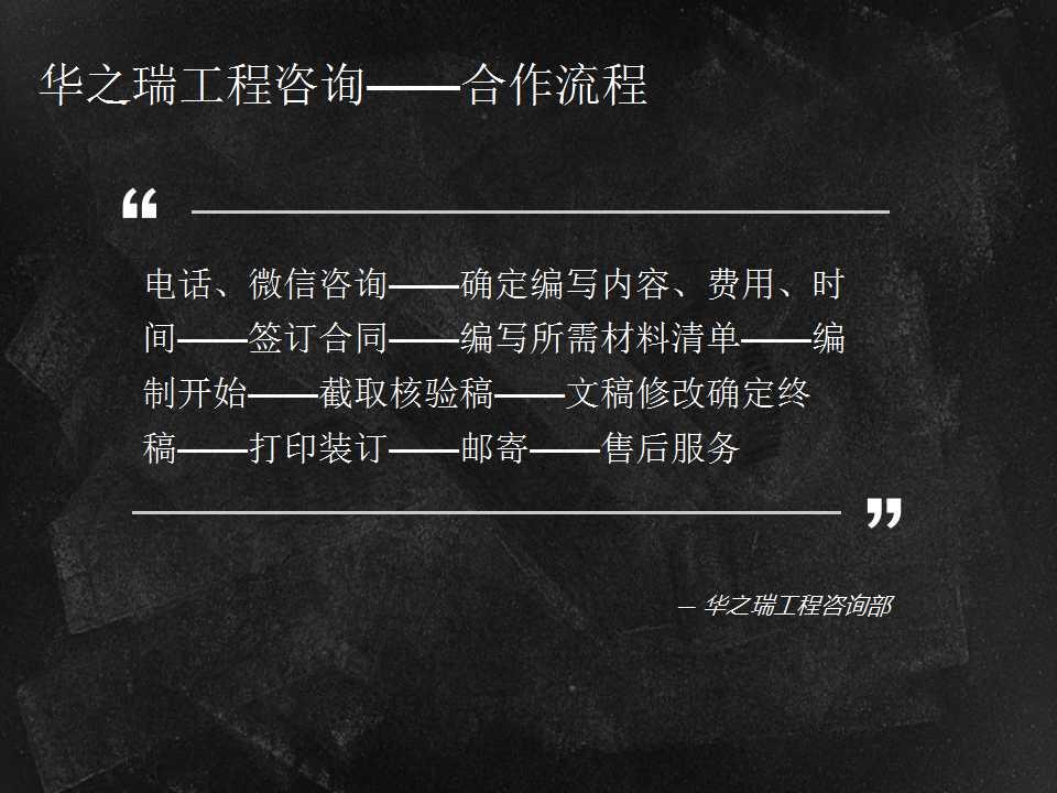 方正县投标书制作/标书上传开标-办公用品采购