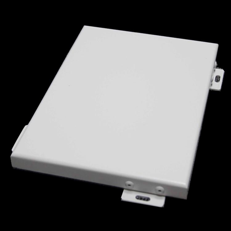 南充铝单板加工铝板批发
