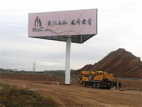 内蒙古兴安盟高炮制作加工厂