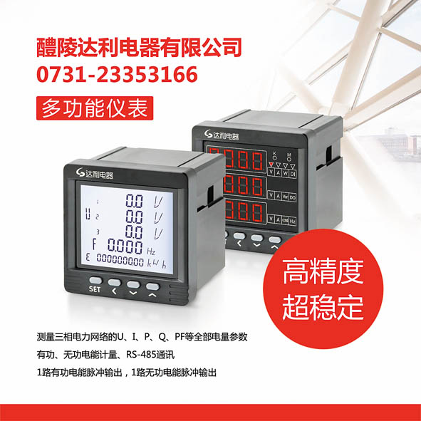 西安莲湖ZTZD(L)F-0.25/15智能低压电容器厂家供货