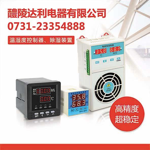 商洛商南HZC-5/0.45-3Y智能低壓電容器批發