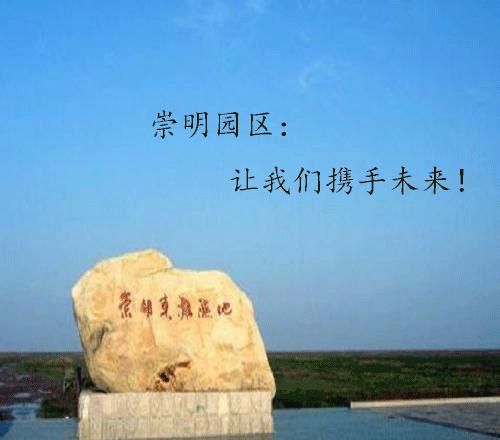 杭州融資擔保要多少錢