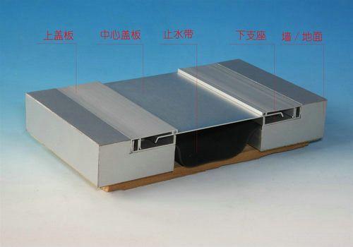 十堰变形缝 变形缝盖板生产厂家