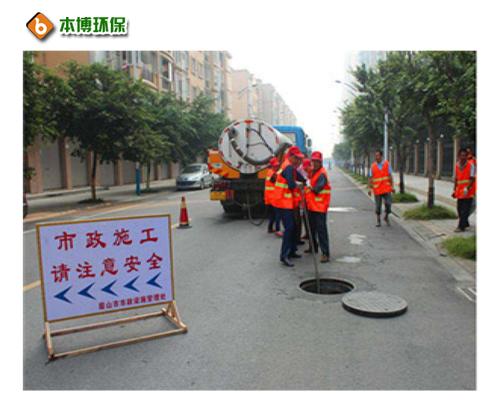 城区顶管修复安全操作规程