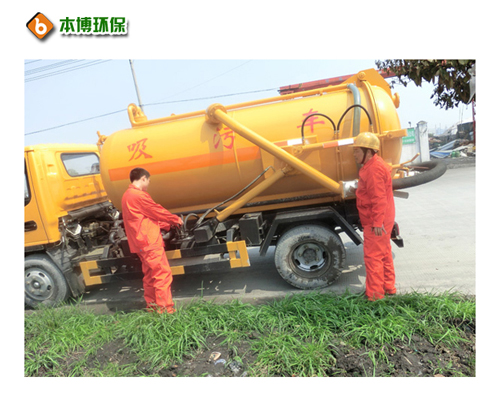 热塑修复24小时服务-广州