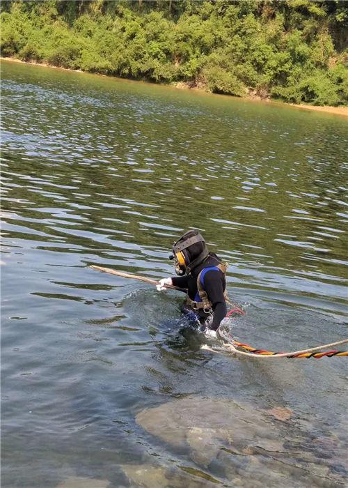 五大连池市蛙人打捞队——潜水员服务部
