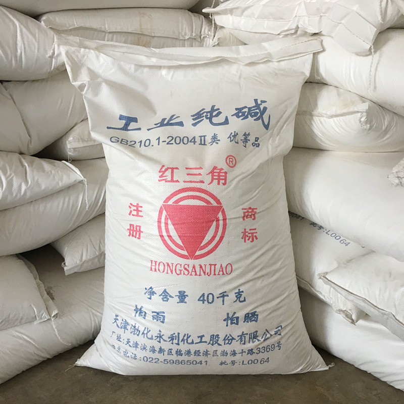 锡林郭勒盟—纯碱【轻质纯碱】—华辰实业集团欢迎您
