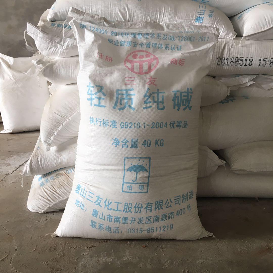 北京平谷—工业纯碱【红三角纯碱】—萤石矿浮选使用