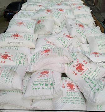 阜新—红三角食用碳酸钠—华辰实业集团欢迎您