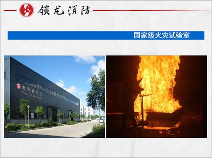林口抗溶性泡沫灭火剂适用范围合理配置