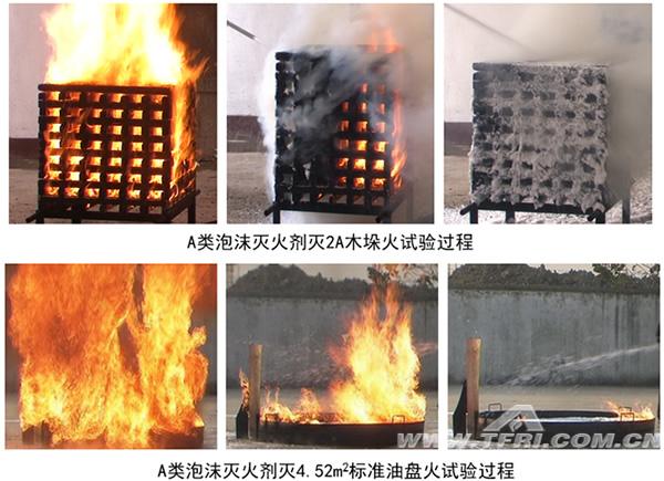 梁子湖区氟蛋白泡沫灭火剂不含PFO专业生产--品牌保证