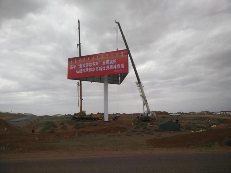 中山沙溪高速广告牌制作厂家-行业分析