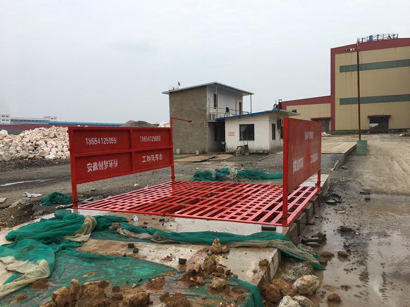 台州建筑工程冲车设备,台州工地洗车机