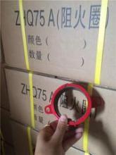 长沙市110排水管阻火圈包验收