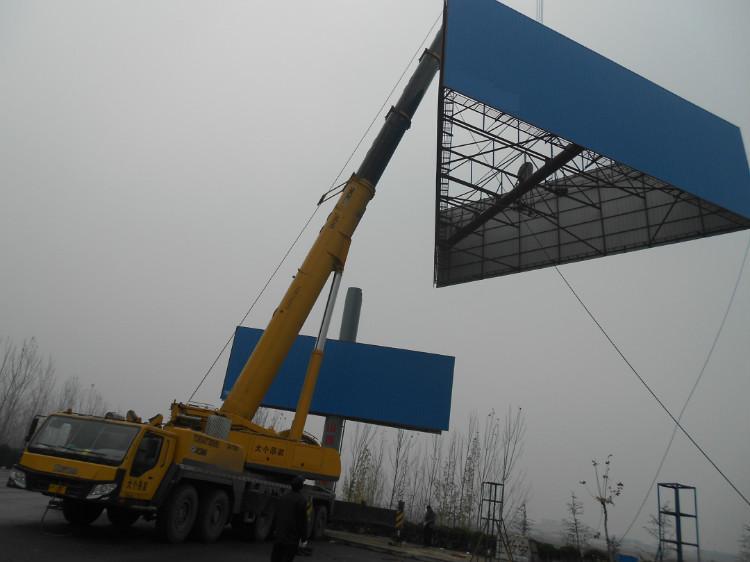 内蒙古锡林郭勒盟高炮制作加工厂