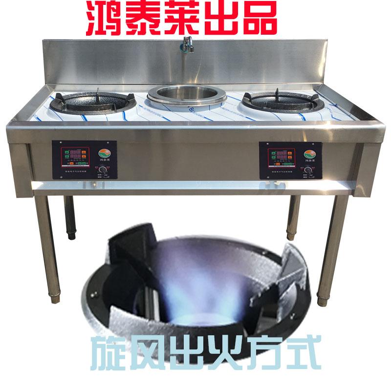 云南迪庆明火点不燃燃料无醇植物油气化灶比醇基燃料省钱的厨房燃料