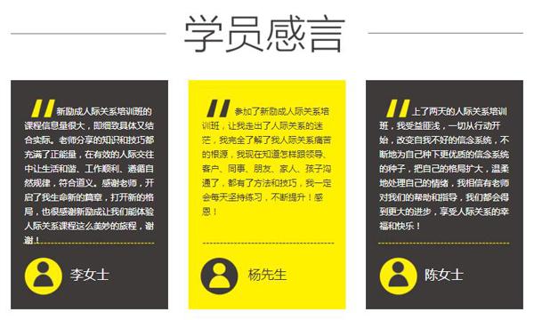 上海市浦东新区口碑好的演讲与口才教学点在哪_哪家的比较好
