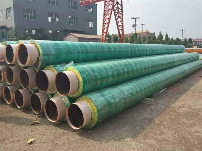 小区采暖用保温钢管DN300价格行情