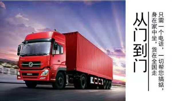 上海到黑龙江伊春小轿车托运(汽车运输)24小时为您服务