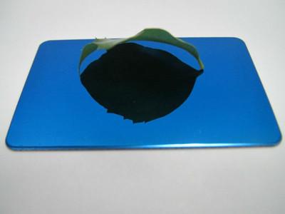 曲靖师宗不锈钢宝石蓝和纹板