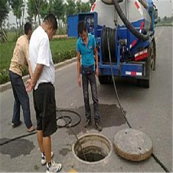 路南区疏通化粪池-专业可靠
