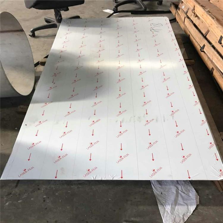 1060铝板光纤激光切割生产厂家定海
