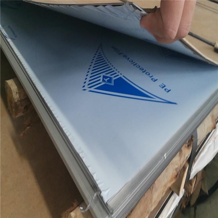 Q235铁板大型激光切割价格锡林郭勒盟东乌旗
