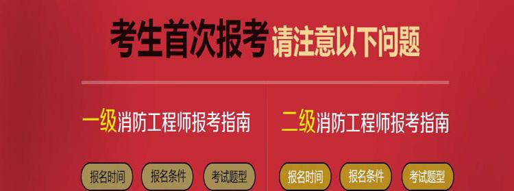 内江消防设施操作员培训学校地址在哪里