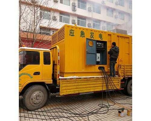 头条:鞍山500KW发电机出租怎么收费