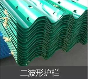 云南西双版纳波形护栏板价格波形护栏经销