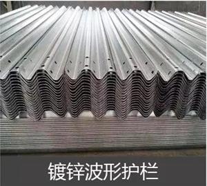 衢州市开化县公路护栏板多少钱一米