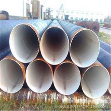潮南区涂塑钢管制造厂家