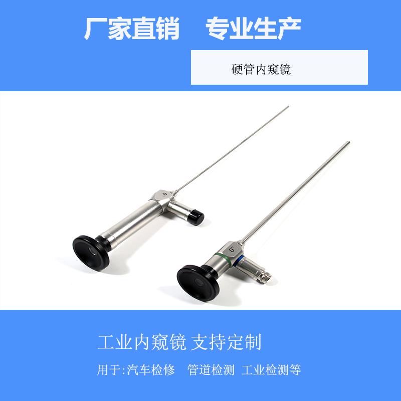 臺州溫嶺工業內窺鏡廠家-徐州微普視光電科技有限公司