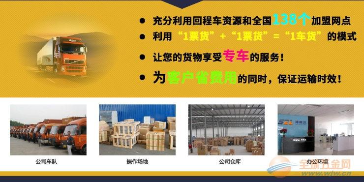 惠州市惠阳到吉林通化17米5平板车出租拖头车拉货