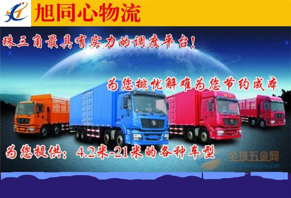 2021顺德杏坛到山东滨州13米大货车出租拉货