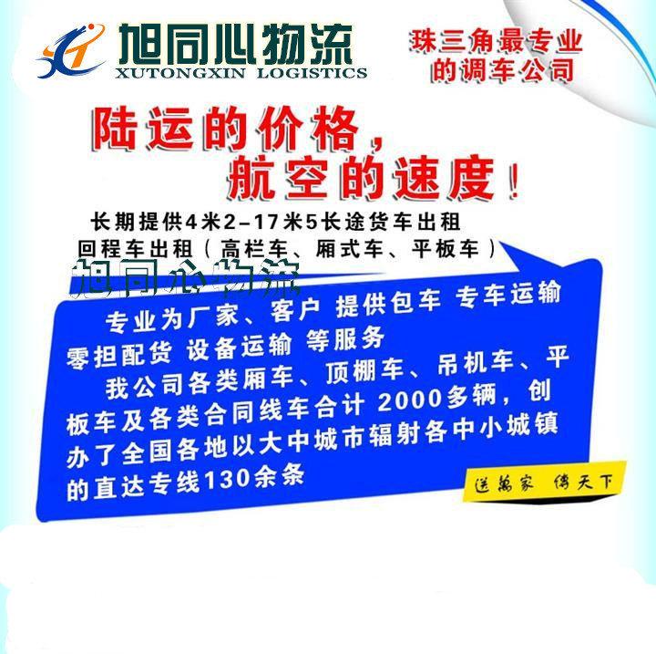 2021新推出深圳市宝安区到枞阳长途搬家搬厂自备车队