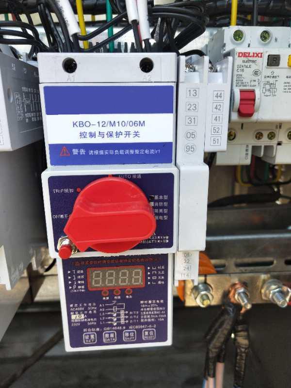 峨眉山电容电抗器KBR-M-7E10精华
