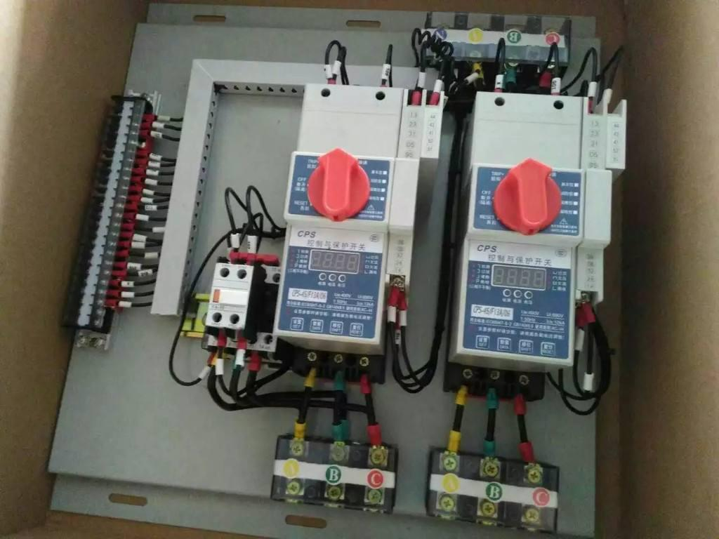 七台河新兴xyPDM-IV-B配电测控仪咨询