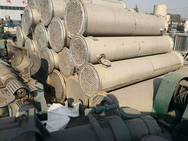 枣庄二手燃油燃气锅回收