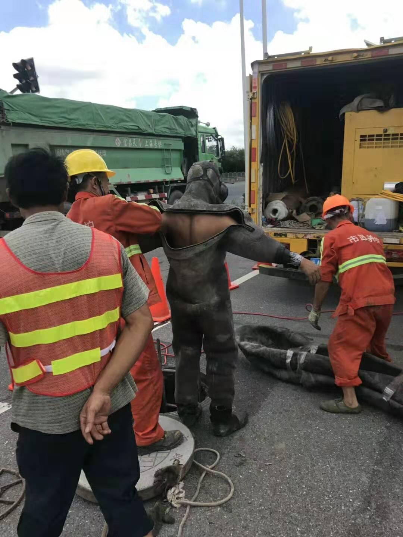 黔东南外网管道疏通快速上门服务