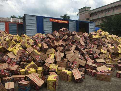 东莞东坑镇销毁临过期红酒啤酒公司2021名录