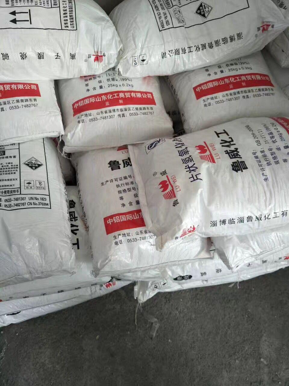 【火碱厂家】湘潭岳塘——火碱——哪里有卖——河南广江环保科技——欢迎您