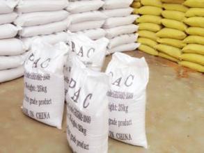 朔州聚合氯化铝PACpac——有限公司、欢迎你!