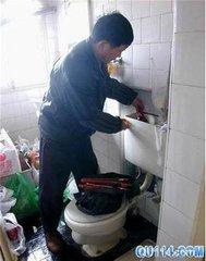 浦东新区泥城镇抽污水井废水哪家专业专--专业有效