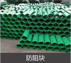 嘉兴市秀洲区波形护栏板生产销售与施工