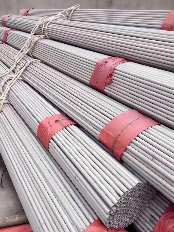 华坪06Cr25Ni20不锈钢管159*6生产厂家非标订做