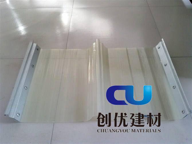 四川省钢边820采光瓦批发商-创优科技