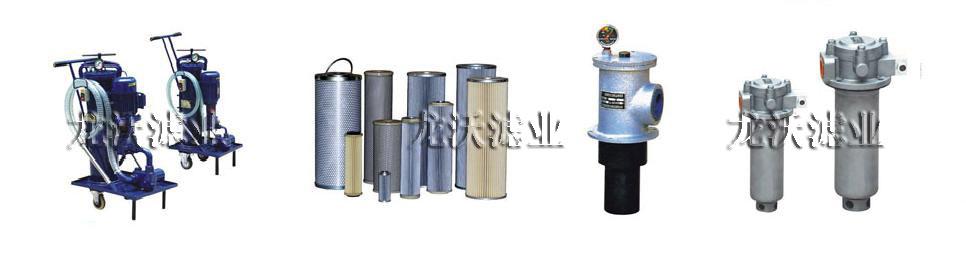 QU-A63X5P龙沃液压过滤器迪庆批发价格、厂家报价、供应商