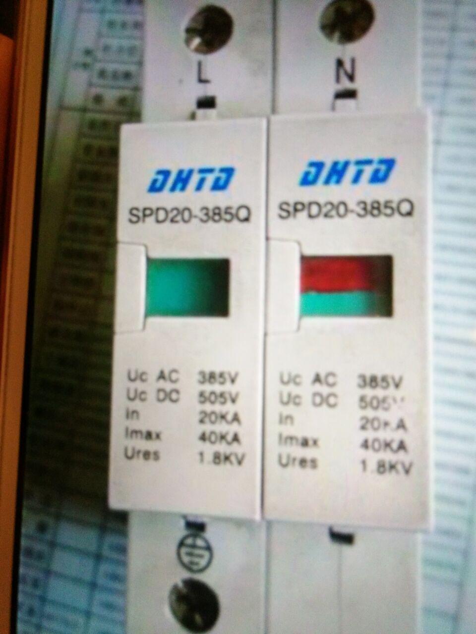 福建省SHK-LYPM-400/80/3P电源配电箱元器件